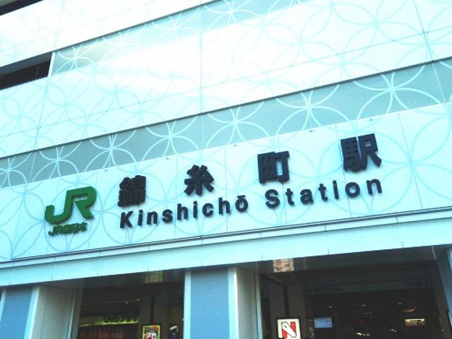 錦糸町駅はOLの女性が多く通う地域