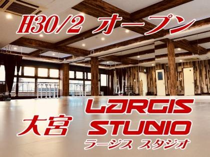 埼玉県さいたま市 埼京線 京浜東北線 大宮駅 ダンス教室ができる貸しレンタルスタジオ