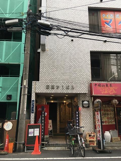 墨田区 錦糸町 レンタルスタジオ RozettaStudio の住所