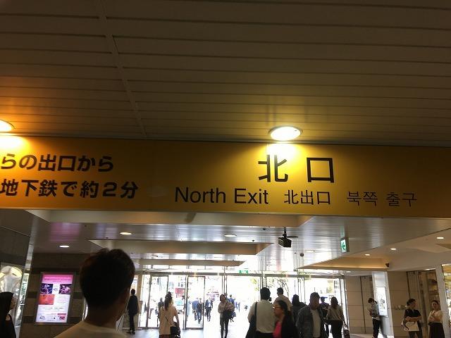 錦糸町駅 北口