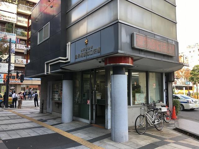 錦糸町駅 北口 交番
