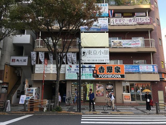 錦糸町駅 北口 吉野家
