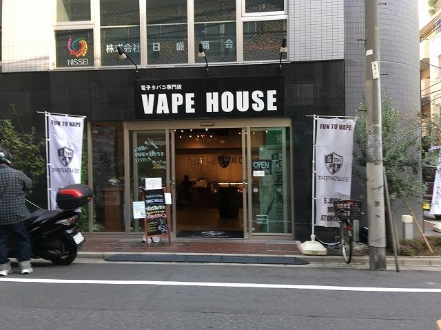 錦糸町 電子タバコ ベイプハウス