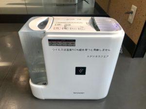 錦糸町ダンススタジオコロナウイルス対策,加湿器,