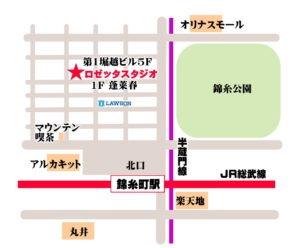 地図 マップ 所在地 住所 アクセス 錦糸町ロゼッタスタジオ
