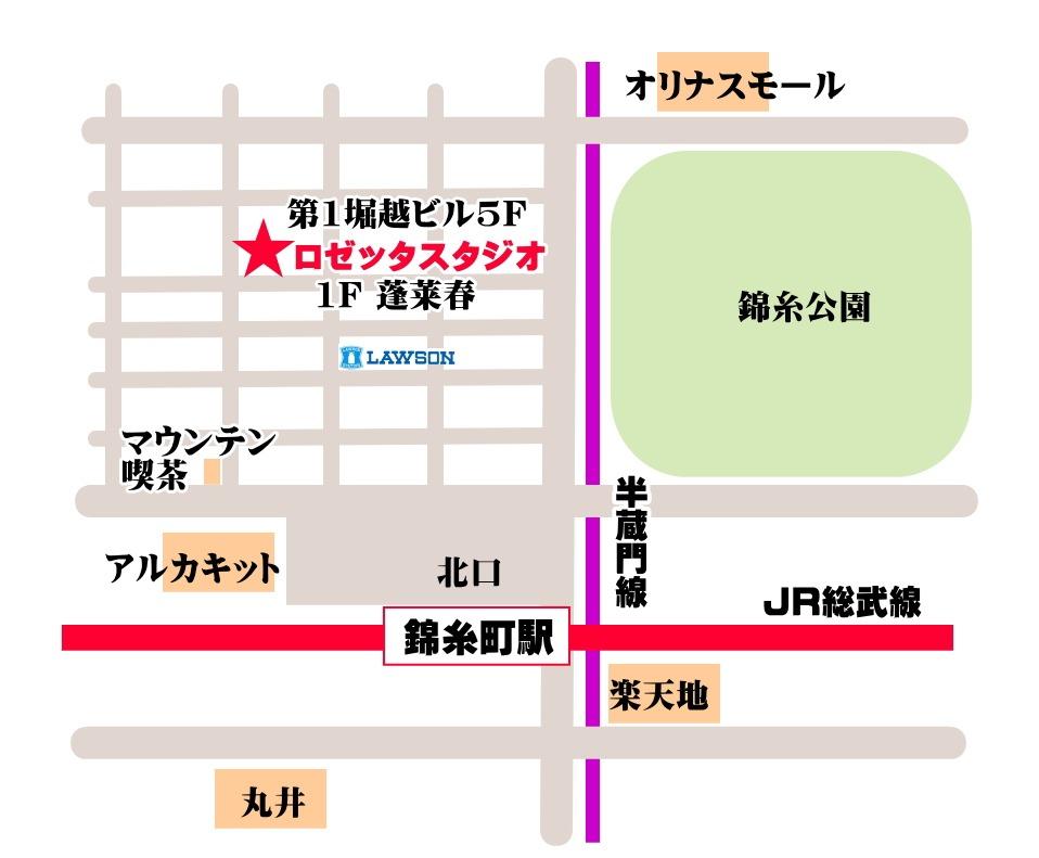 錦糸町ダンススタジオ 地図 マップ 所在地 住所 アクセス 行き方 錦糸町ロゼッタスタジオ