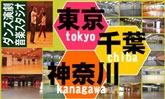 定期メンバー制 錦糸町 レンタルスタジオ 特典