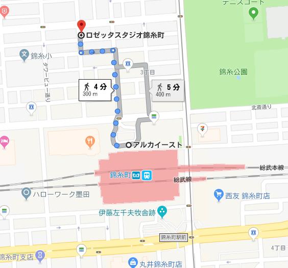 錦糸町 レンタルスタジオ Rozetta Studio への 行き方