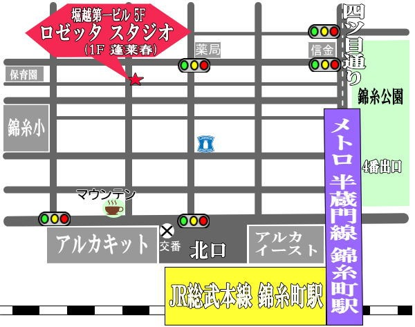 錦糸町 ダンススタジオ Rozetta Studio は JR 半蔵門線 錦糸町駅 から4分の 貸しスタジオ