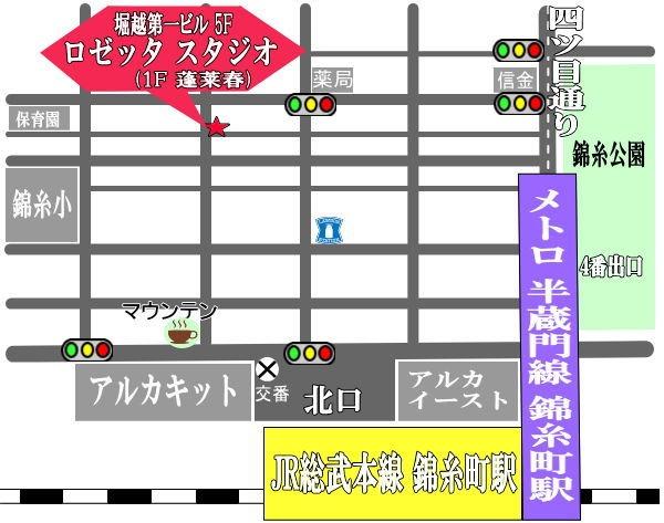 JR 総武線 錦糸町駅 北口4分 ロゼッタスタジオ錦糸町 へのアクセス