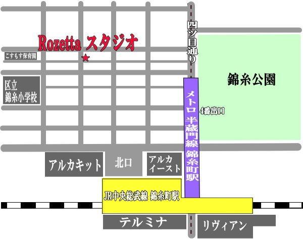 墨田区 錦糸町 貸しスタジオ Rozetta は集客しやすい好立地にあります