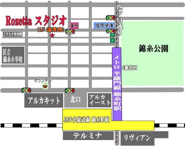 東京都 墨田区 錦糸町 ロゼッタスタジオ へのアクセス方法はコチラ