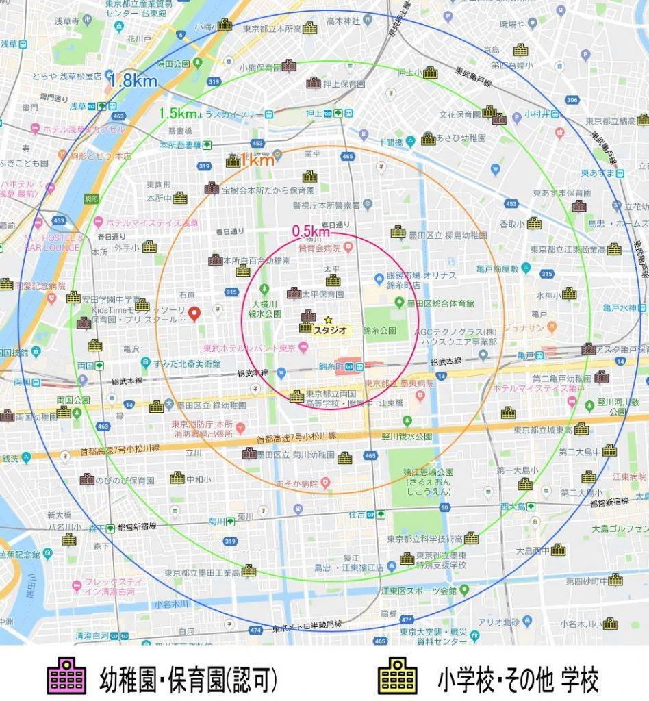 錦糸町 周辺 の 幼稚園 保育園 小学校 MAP 地図