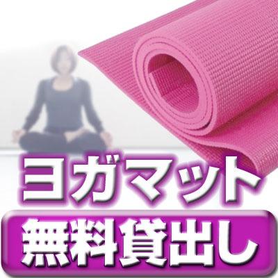 錦糸町 レンタルスタジオ ヨガマット無料